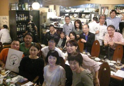 第1回 横浜元町とつながる交流会を開催しました